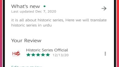 Photo of Historic Series Mobile App