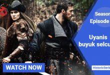 Photo of Uyanis Buyuk Selcuklu Episode 17 English And Urdu Subtitles