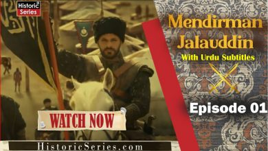 Photo of Mendirman Jaloliddin Episode 1 Urdu and English